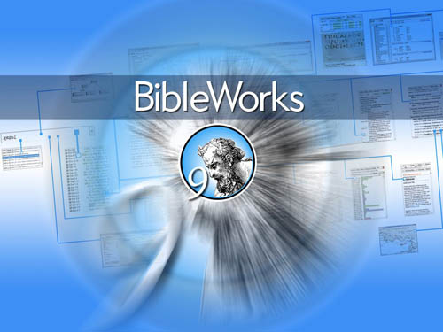Biblical Hebrew software