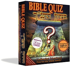 Bible Quiz box