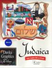 Davka Graphics Deluxe - Judaica box
