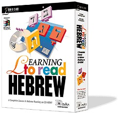 davkalearningtoreadhebrew