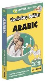 Euro Talk Vocabulary Builder - Arabic box