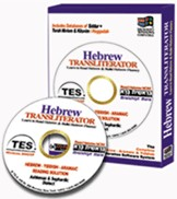 Hebrew Transliterator box