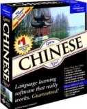 Learn Chinese Now! V9 box